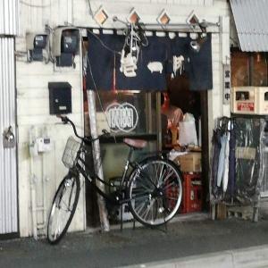 家庭料理 港鶴【はじめてシリ~ズ♪】