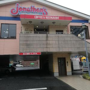 Jonathan's 川崎柳町店【Holiday Morning】