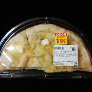 スーパー サミット 【ピッツァ 贅沢6種のチーズ】
