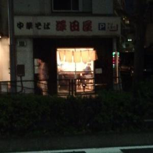 中華そば 澤田屋【支那そば 醤油+焼豚炒飯セット】