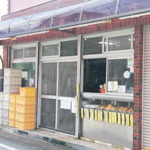 呑み処 酔っち【二津屋豆腐店のこだわり豆腐と揚げ物でチビッとな♪】