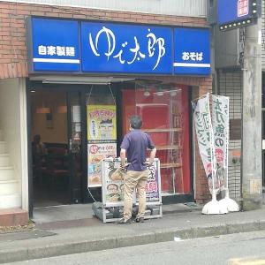 自家製麺 ゆで太郎 川崎小川町店【2枚もり+かきあげで遅い朝ご飯】