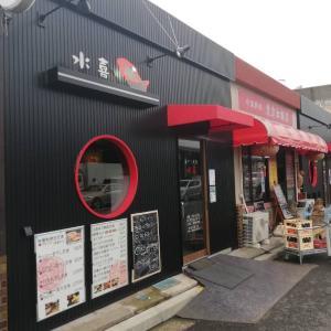 酒とさかな料理 水喜 川崎いちば店【あこう鯛一夜干定食で早めの昼ご飯♪】