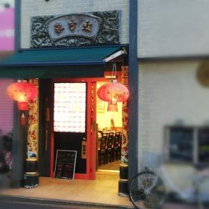 中国料理 東方紅飯店 本店【エビのチリソース定食】