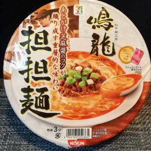 NISSIN 【創作麺工房 鳴龍 担担麺】