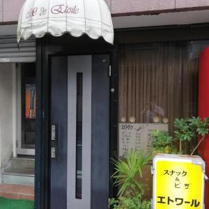 カフェ・ド・エトワール & スナック アドリブ【初のスナックハシゴ♪】