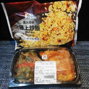 セブンイレブン【新発売 中華2種盛り チンジャオ・海老チリ♪】