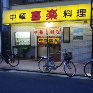 中華料理 喜楽【ヤキソバ】からの スナック アドリブ♪