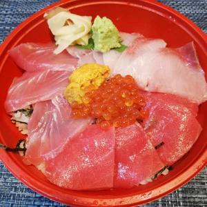 魚問屋 魚正宗 川崎分店【テイクアウト 豪華!海鮮丼♪】