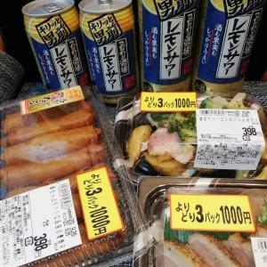 呑み処 酔っち【スーパー文化堂惣菜でプシュワァ~♪】