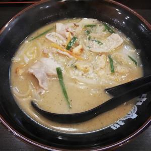 タン坦麺 中坦【THE アホー麺♪♪】