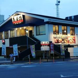 魚屋路 川崎柳町店【回転すし 2回目の訪問】
