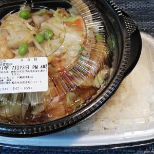 ほっともっと川崎南幸町店【肉野菜炒め弁当】