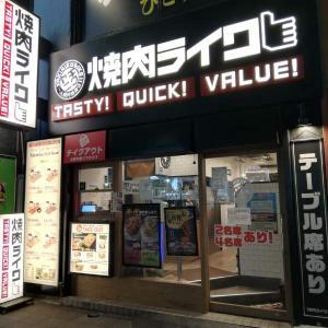 焼肉 ライク 川崎東口店【初めてシリ~ズ:牛・豚・ホルモン3種盛りセット】