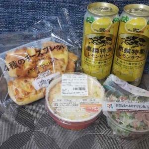 セブンイレブン【総菜でプシュ~♪】