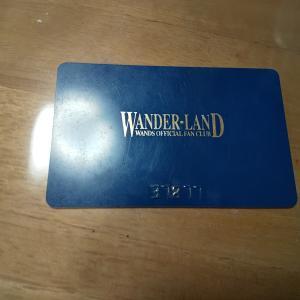 夢のWANDER-LAND