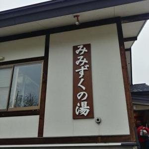 実践! 雪山のススメ 〜白馬八方尾根〜