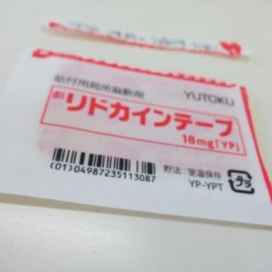 2019.10/28(月) 🍀入院日記🏥🍀