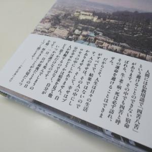 2019.10/29(火) 🍀入院日記🏥🍀