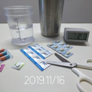 2019.11/16(土) 🍀入院日記🏥🍀