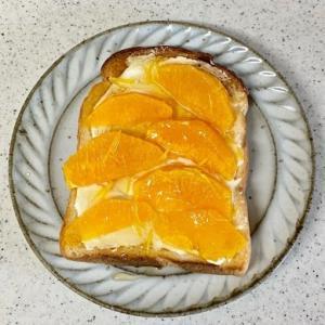 2021.2.19 オレンジレモンのダブル柑橘トースト🍞✨