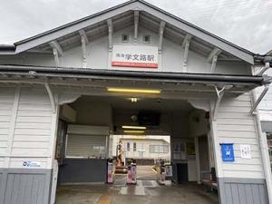 京大坂道より高野山弁天岳へ