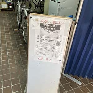 大阪労山にて雪崩についての講演