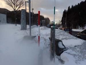 上越BC遠征3:平標山 ヤカイ沢滑走