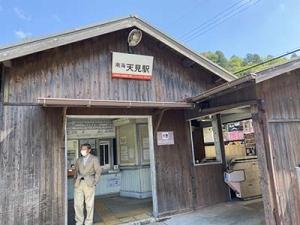 岩湧山周辺にて井関谷と森ノ谷を調査