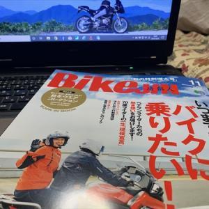 いつまでもバイクに乗りたい!