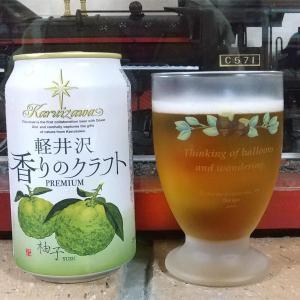軽井沢のクラフトビール
