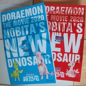 「のび太の新恐竜」を見た