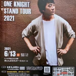 山崎まさよし ONE KNIGHT STAND TOUR 2021 in 赤とんぼ文化ホール