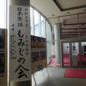日本舞踊の優美さ