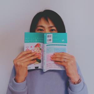 お菓子と仲良くする方法【モデル体型ダイエット塾】