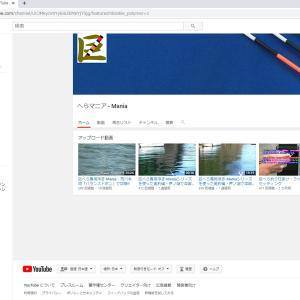YouTube・実釣編動画アップ!!