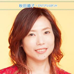 本日、順子さん店頭セッション中♡楽観的に楽しみましょう!