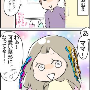 おしゃれな髪形の作り方