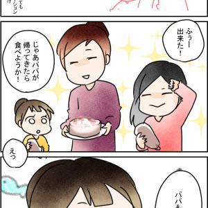 パパの誕生日。