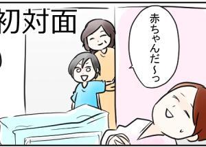 思い出の写真(コノビー更新)