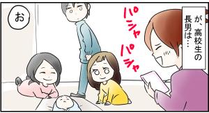 思い出の写真その2(コノビー更新)