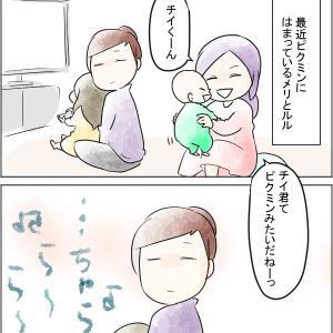 母の愛のうた
