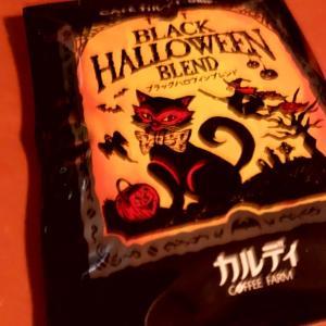 カルディのハロウィンコーヒー