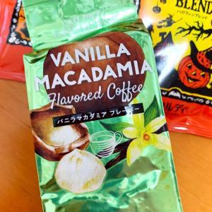 カルディのバニラマカデミアとハロウィンコーヒーと嫌な日