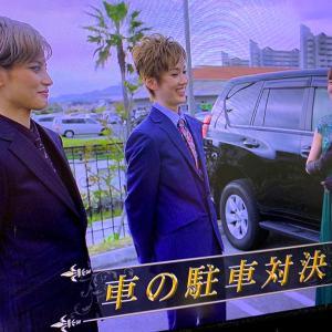 スカステ放送ブリドリ 朝美絢さんと彩風咲奈さん
