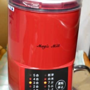 サタケ家庭用精米機 マジックミル【5合】RSKM5Dを買いました