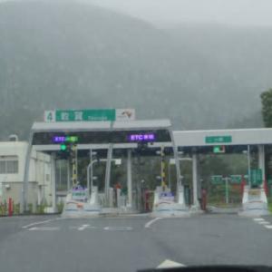 アルトワークスで富山県滑川へ
