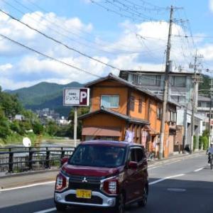 仁和寺さんまでサイクリング-その1