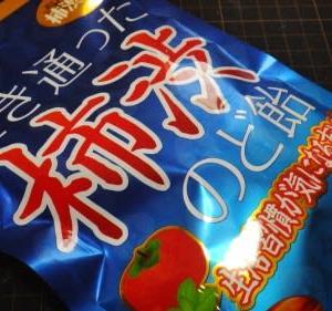 柿渋飴を買って食べてみた