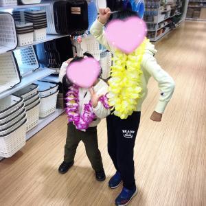 ダイソーで踊り明かす子供たち(;´∀`)